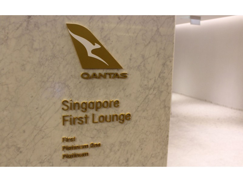 QANTAS Singapore First Lounge - David Caon & Akin Atelier